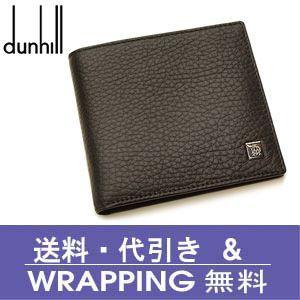 ダンヒル 二つ折り財布(小銭入れ無し) YORK(ヨーク) L2L730A|redrose