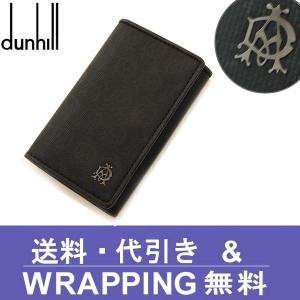ダンヒル 6連キーケース WINDSOR(ウィンザー) L2...
