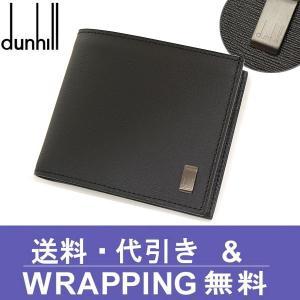 ダンヒル 二つ折り財布(小銭入れあり) SIDECAR(サイドカー ブラック) L2RF32A|redrose