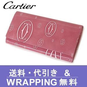カルティエ Cartier 長財布(小銭入れあり) レディー...