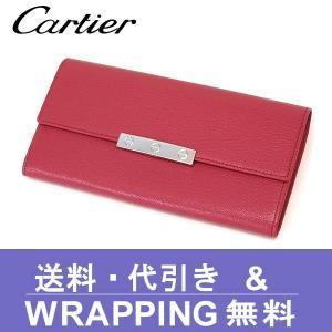 カルティエ Cartier 長財布(小銭入れあり) レディース LOVE(ラブ) L3001376(L3001298) redrose