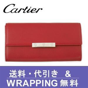 カルティエ Cartier 長財布(小銭入れあり) レディース LOVE(ラブ) L3001377 redrose