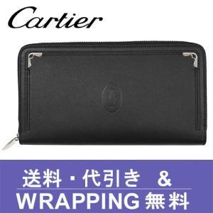 カルティエ Cartier ラウンドファスナー 長財布(小銭入れあり) メンズ マスト L3001489 redrose