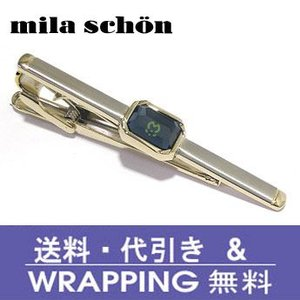 ミラショーンアクセサリーMila Schonミラショーン タイバー(ネクタイピン)MST5308【送料無料】|redrose