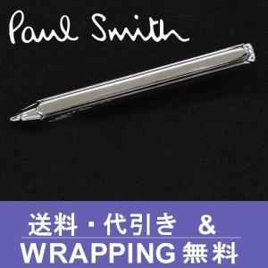 ポールスミス タイバー ネクタイピン ブランド 【Paul Smith】 PENC 82|redrose