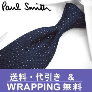 ポールスミス ネクタイ PS46 【ネクタイ ブランド】【メ...