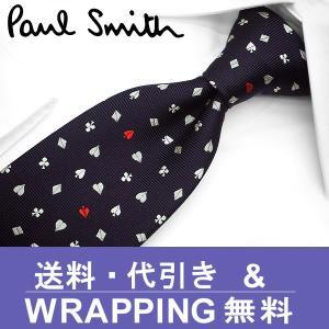 ポールスミス ネクタイ PS67 【ネクタイ ブランド】【メ...