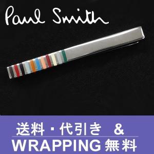 ポールスミス タイバー ネクタイピン ブランド 【Paul Smith】 REDGE 92|redrose