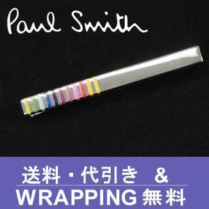 ポールスミス タイバー ネクタイピン ブランド 【Paul Smith】 REDGE 97|redrose