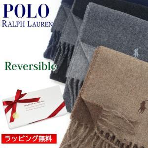 ポロ ラルフローレン(POLO RALPH LAUREN)のマフラーは、男女問わず、幅広い年代から人...