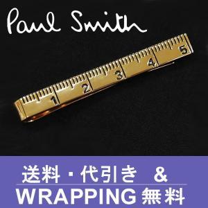 ポールスミス タイバー ネクタイピン ブランド 【Paul Smith】 RULER 83|redrose