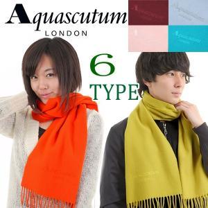 マフラー レディース/メンズ/ブランド Aquascutum アクアスキュータム マフラー|redrose