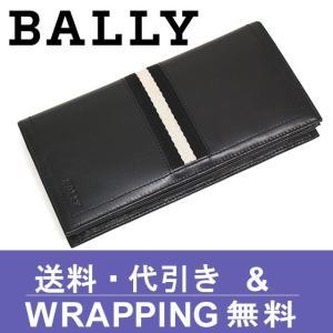 バリー BALLY 長財布 メンズ 本革 TALIRO 29...