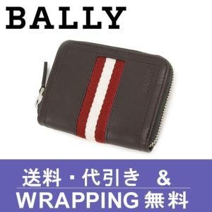 バリー BALLY ファスナー小銭入れ/コインケース メンズ 本革 TEBIOT 271|redrose