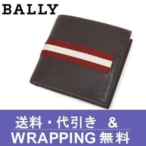 バリー BALLY 二つ折り財布 メンズ 本革 TYE 271|redrose
