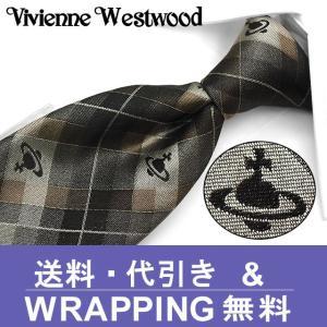 ヴィヴィアン ウェストウッド ネクタイ(8.5cm幅)  VW10【ネクタイ ブランド】【メンズ ビジネス】 |redrose