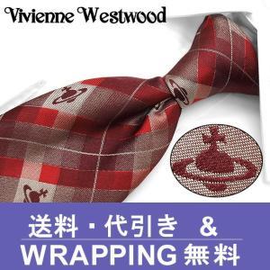 Vivienne Westwood ヴィヴィアン ウエストウッド ネクタイ ブランド(8.5cm幅)   VW11【ネクタイ ブランド】【メンズ ビジネス】 |redrose