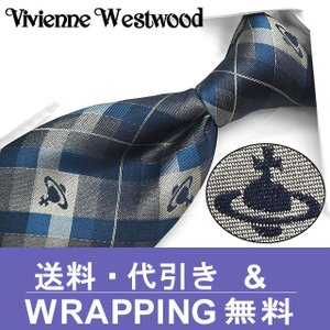 ヴィヴィアン ウェストウッド ネクタイ(8.5cm幅)  VW12【ネクタイ ブランド】【メンズ ビジネス】 |redrose