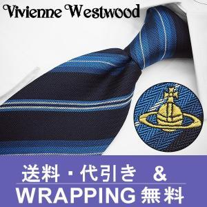 【ブランドネクタイ ブランド】ヴィヴィアン ウェストウッド ...