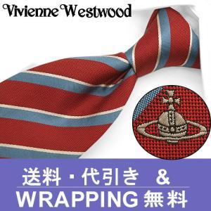 ヴィヴィアン ウエストウッド ネクタイ(8.5cm幅)  VW31【ネクタイ ブランド】【メンズ ビジネス】 |redrose
