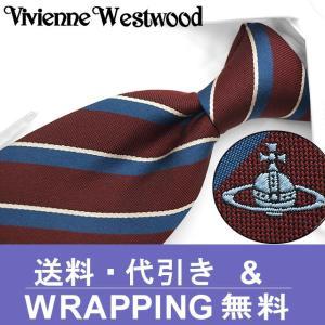 ヴィヴィアン ウエストウッド ネクタイ(8.5cm幅)  VW32【ネクタイ ブランド】【メンズ ビジネス】 |redrose