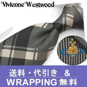 ヴィヴィアン ウエストウッド ネクタイ(8.5cm幅)  VW34【ネクタイ ブランド】【メンズ ビジネス】 |redrose