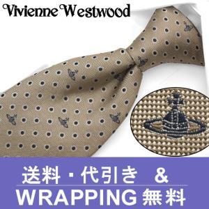 Vivienne Westwood ヴィヴィアン ネクタイ (8.5cm幅) VW38【ネクタイ ブランド】【メンズ ビジネス】 |redrose