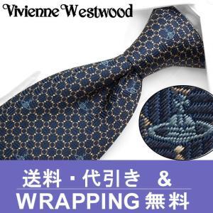 ヴィヴィアン ウエストウッド ネクタイ(8.5cm幅)  VW45【ネクタイ ブランド】【メンズ ビジネス】 |redrose