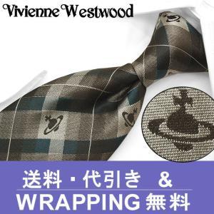 ヴィヴィアン ウエストウッド ネクタイ(8.5cm幅)  VW47【ネクタイ ブランド】【メンズ ビジネス】 |redrose