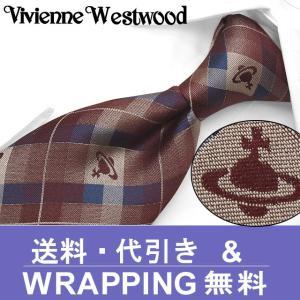 ヴィヴィアン ウエストウッド ネクタイ(8.5cm幅)  VW48【ネクタイ ブランド】【メンズ ビジネス】 |redrose