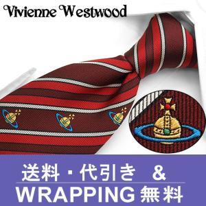 ヴィヴィアン ウェストウッド ネクタイ(8.5cm幅)  VW5【ネクタイ ブランド】【メンズ ビジネス】 |redrose