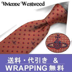 ヴィヴィアン ナローネクタイ VW57 Vivienne Westwood (7cm幅) 【ネクタイ ブランド】【メンズ ビジネス】