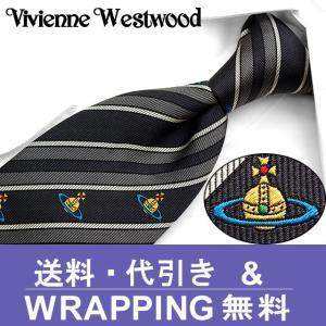 ヴィヴィアン ウェストウッド ネクタイ(8.5cm幅)  VW6【ネクタイ ブランド】【メンズ ビジネス】 |redrose