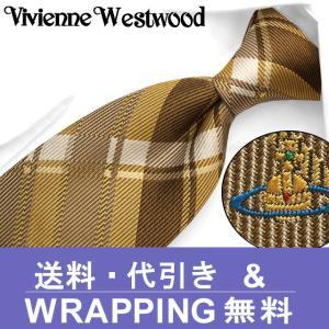 Vivienne Westwood ヴィヴィアン ウエストウッド ネクタイ ブランド(8.5cm幅)   VW63【ネクタイ ブランド】【メンズ ビジネス】 |redrose