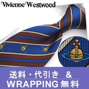 ヴィヴィアン ウエストウッド ネクタイ(8.5cm幅)  VW65【ネクタイ ブランド】【メンズ ビジネス】 |redrose