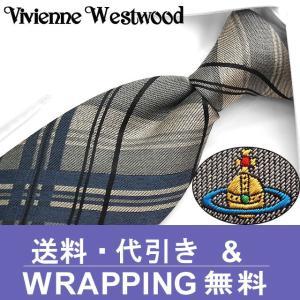 Vivienne Westwood ヴィヴィアン ネクタイ (8.5cm幅) VW9 メンズファッション【ネクタイ ブランド】【メンズ ビジネス】 |redrose
