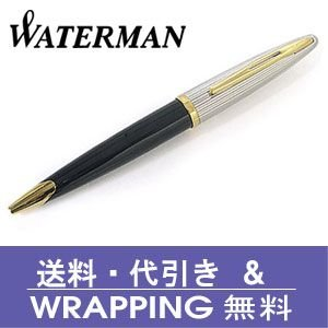 ウォーターマン【WATERMAN】ボールペン カレン デラックス ブラック&シルバーBP【送料無料】|redrose