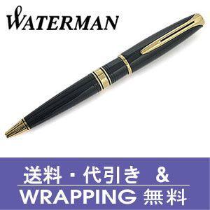 ウォーターマン【WATERMAN】ボールペン チャールストン エボニーブラックGTBP【送料無料】|redrose