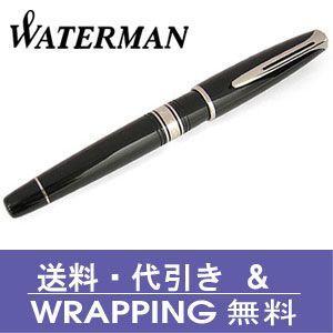 ウォーターマン【WATERMAN】万年筆チャールストン エボニーブラックCTFP【送料無料】|redrose