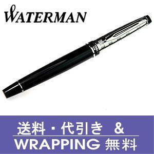 ウォーターマン【WATERMAN】万年筆エキスパートDXブラックCTFP【送料無料】|redrose