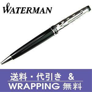 ウォーターマン【WATERMAN】ボールペン エキスパートDXブラックCTBP【送料無料】|redrose
