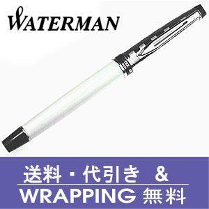 ウォーターマン【WATERMAN】万年筆エキスパートDXホワイトCTFP【送料無料】|redrose