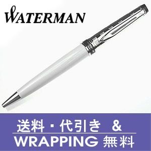ウォーターマン【WATERMAN】ボールペン エキスパートDXホワイトCTBP【送料無料】|redrose