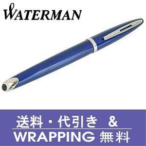 ウォーターマン【WATERMAN】万年筆カレン ブルーSTFP【送料無料】|redrose