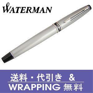 ウォーターマン【WATERMAN】万年筆エキスパート クロームCTFP【送料無料】|redrose