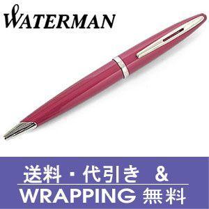 ウォーターマン【WATERMAN】ボールペン カレン グロッシーレッドSTBP【送料無料】|redrose