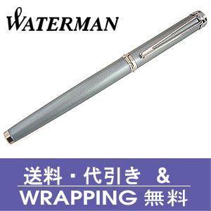 ウォーターマン【WATERMAN】万年筆ハーモニー グレイシアブルーCTFP【送料無料】|redrose