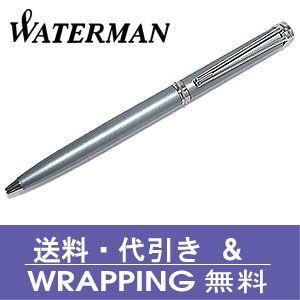ウォーターマン【WATERMAN】シャープペンシル ハーモニー グレイシアブルーCTSP【送料無料】|redrose