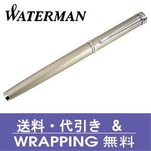 ウォーターマン【WATERMAN】万年筆ハーモニー カシミアベージュCTFP【送料無料】|redrose