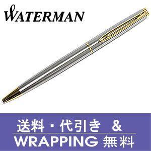 ウォーターマン【WATERMAN】シャープペンシル メトロポリタン ステンレススチールGTSP【送料無料】|redrose